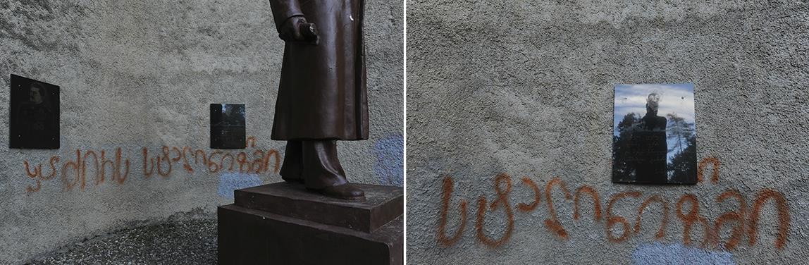 Gürcüstanda Stalini kim və niyə sevir