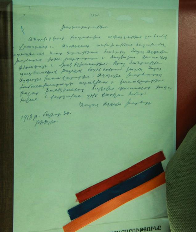Հայաստանում նշում են Հանրապետության տոնը