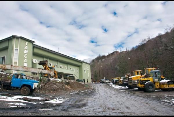 Офис угольной турецкой компании Тамсаш в Ткварчале. Что связывает Абхазию с Турцией?