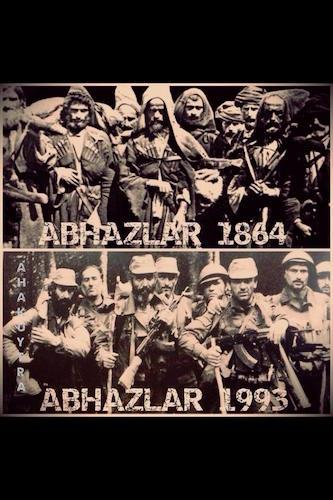 Что связывает Абхазию с Турцией