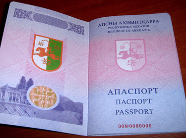 Photo 2 Passport