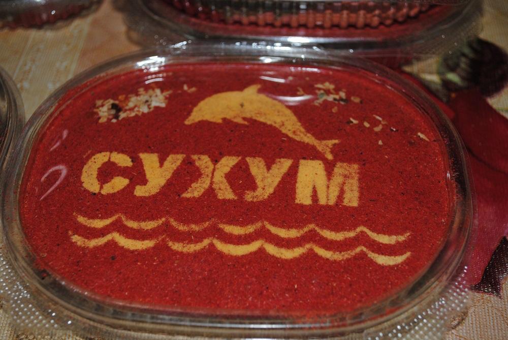 Как приготовить и как есть абхазскую аджику