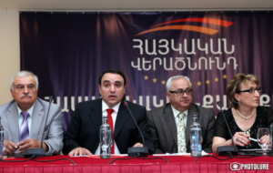 'Armenian Rebirth' social-political union's inaugural meeting took place at Ani Plaza hotel