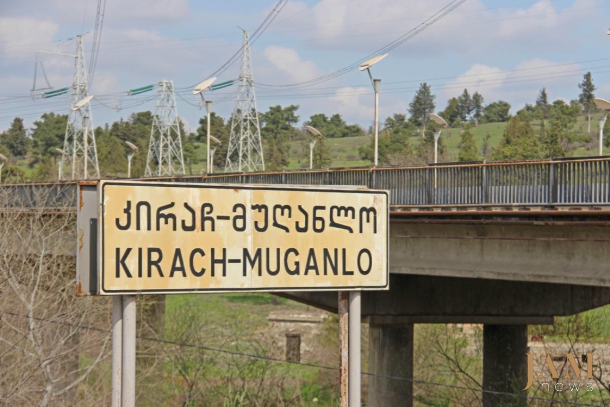 Կարմիր կամուրջը, դրանից այն կողմ Ադրբեջանն է: Լուսանկարը՝ Դավիթ Պիպիայի,  JAMnews: Ականները՝ վրաց-ադրբեջանական սահմանին