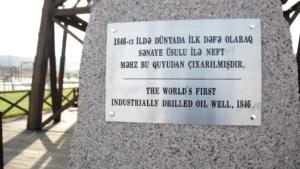 что, если нефть в Азербайджане закончится?
