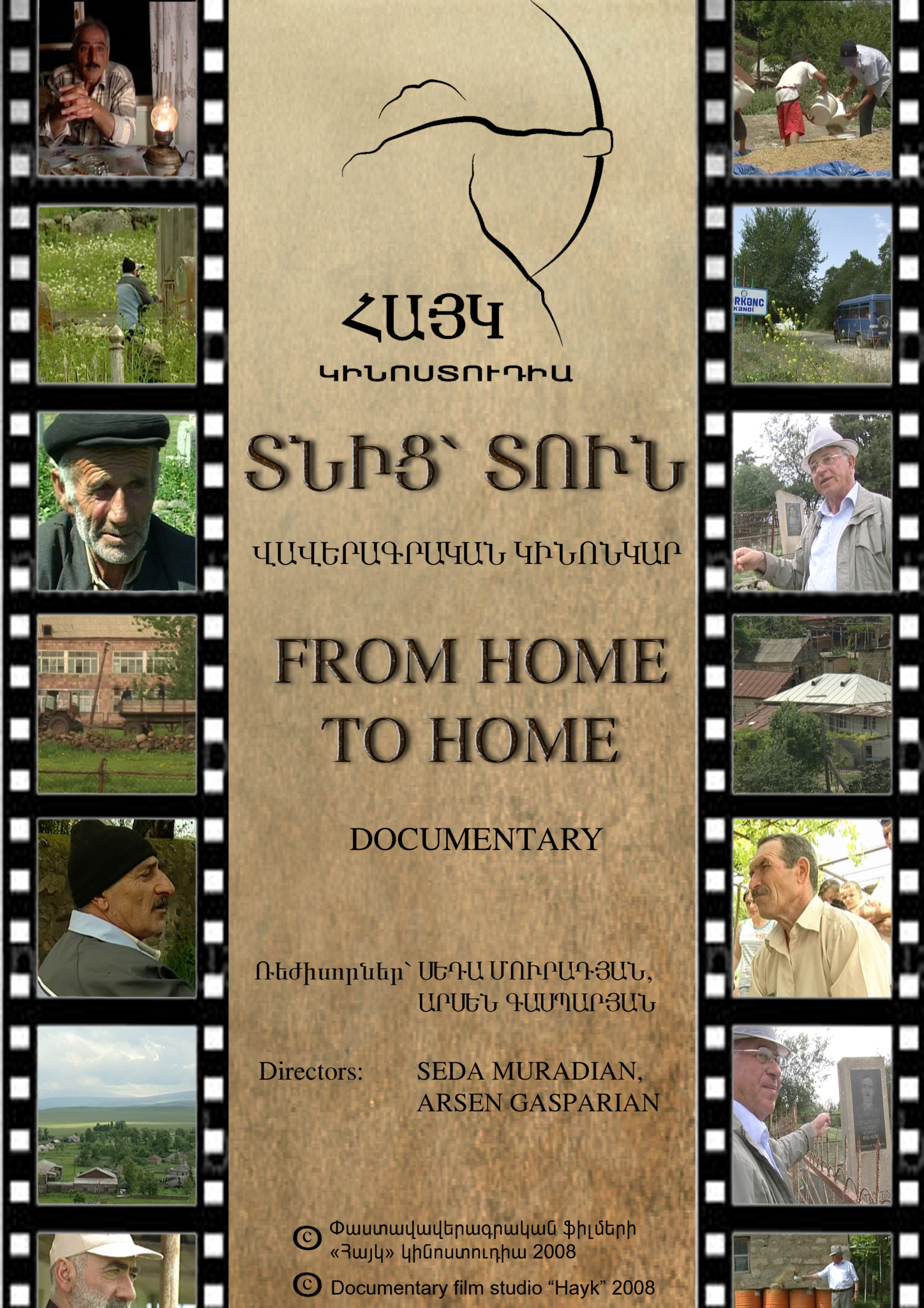 Poster for the film 'From Home to Home'. Documentary films about the Karabakh war