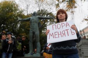 Протесты в России начались летом 2019 года в связи с тем, что власти по разным причинам отказались регистрировать независимых кандидатов на муниципальных выборах