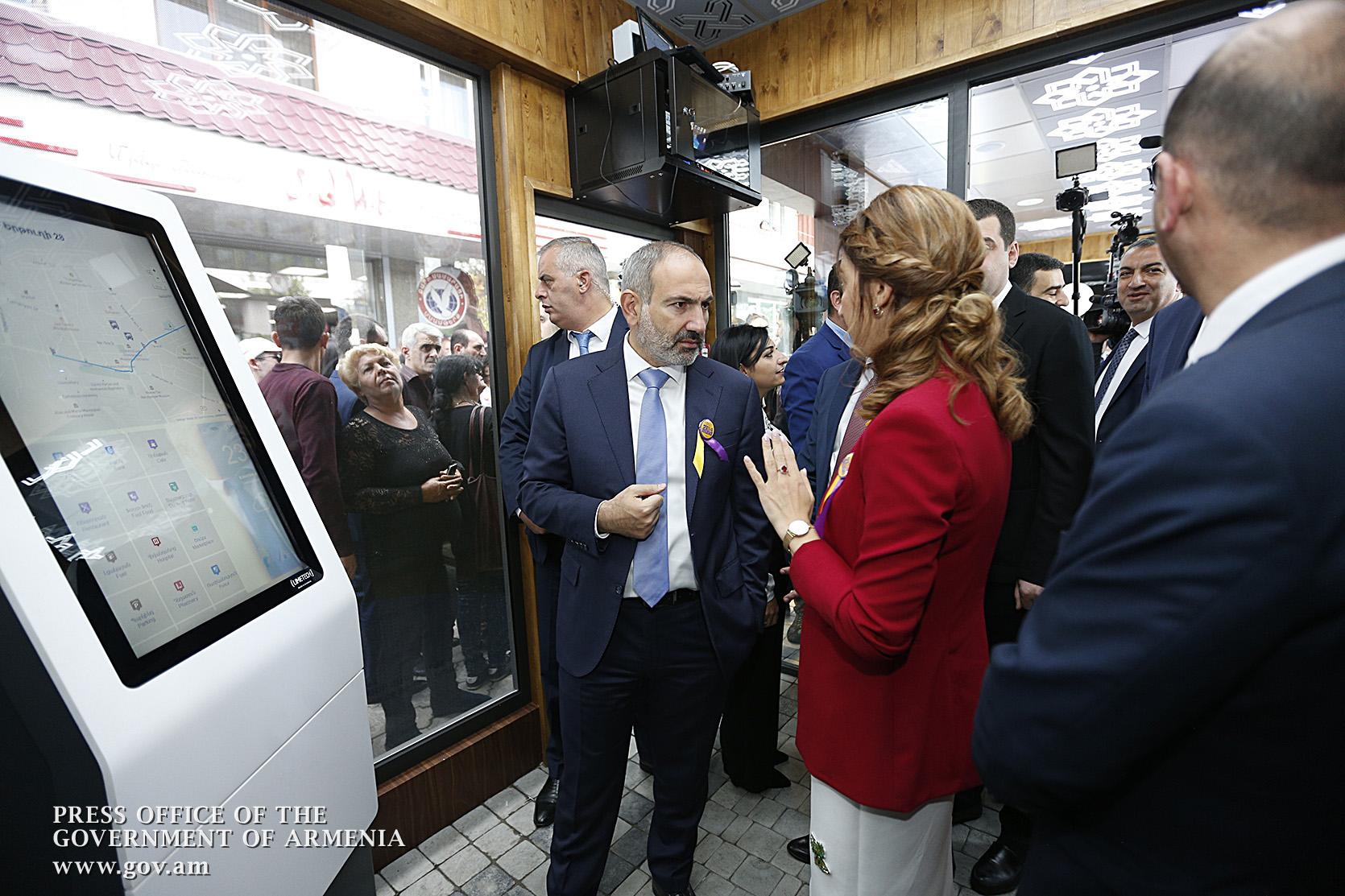 Gyumri, Etchmiadzin, Nikol Pashinyan, smart stop