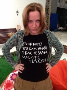 Новый министр культуры России Ольга Любимова