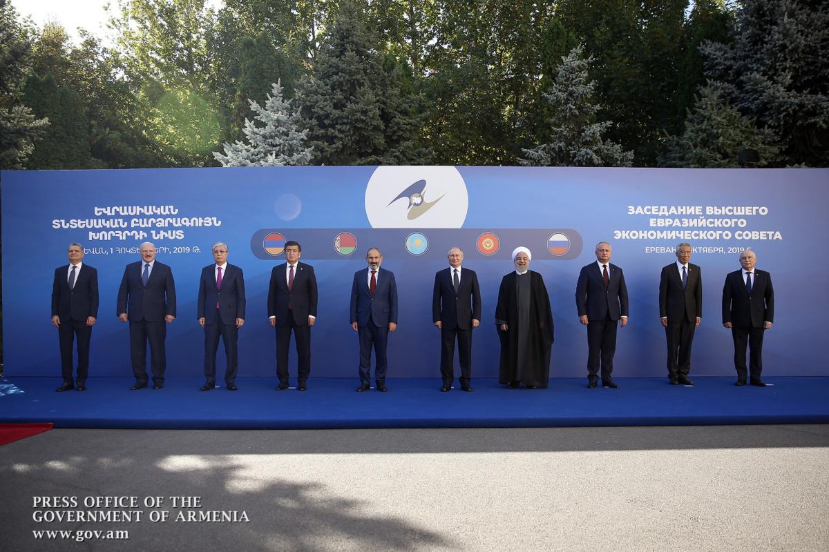 Армения, экономический союз, сотрудничество, экономическое развитие, ЕАЭС, Россия, Верхний Ларс, Грузия, Абхазия, Путин