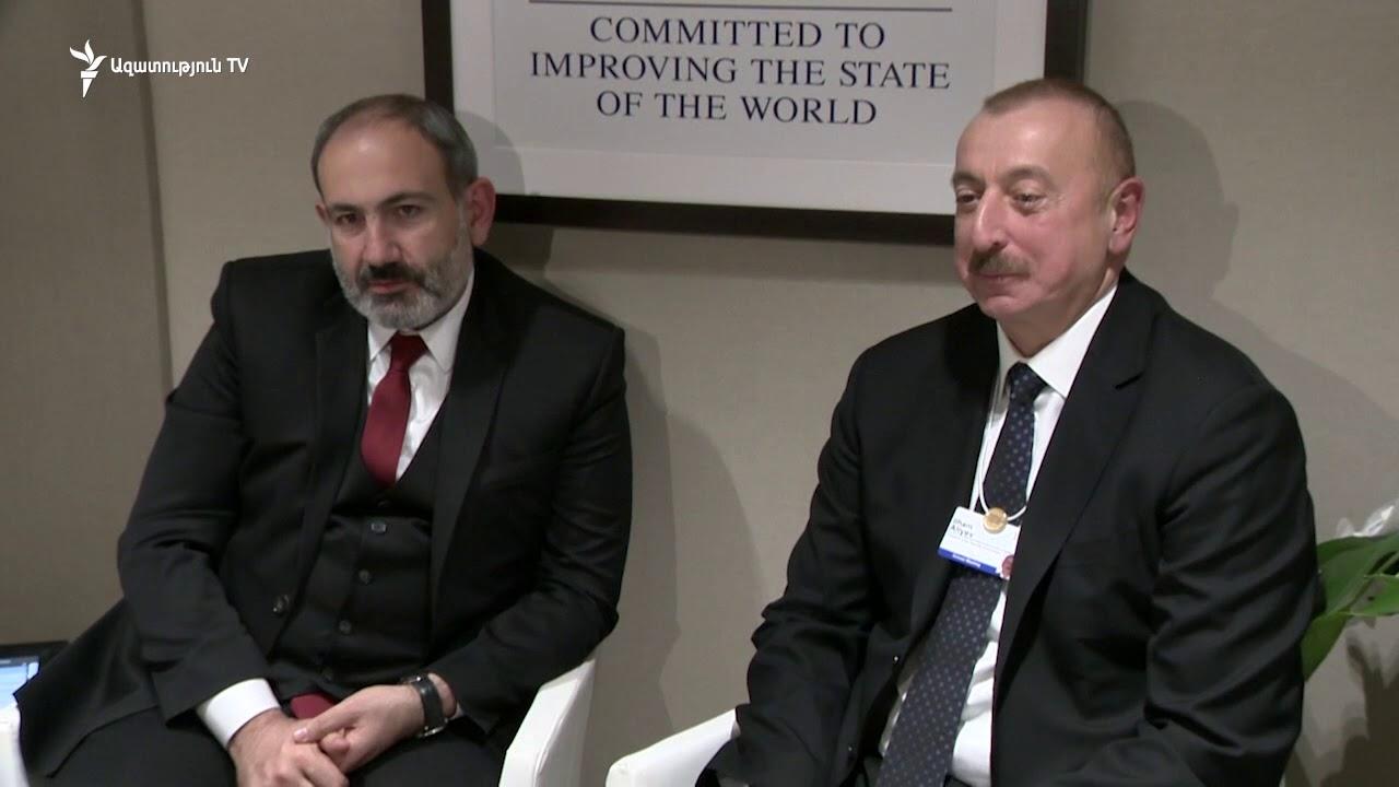 встреча премьера Армении и президента Азербайджана, Мюнхенская конференция по безопасности, карабахский конфликт