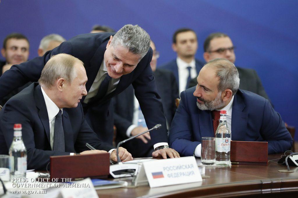 AAİŞ, Nikol Paşinyan, Vladimir Putin, Sinqapur, Misir, azad ticarət zonası haqqında saziş