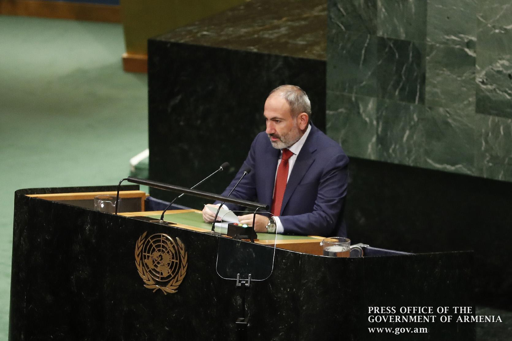 Nikol Paşinyan, BMT Baş Assambleyası, Nikol Paşinyanın çıxışı