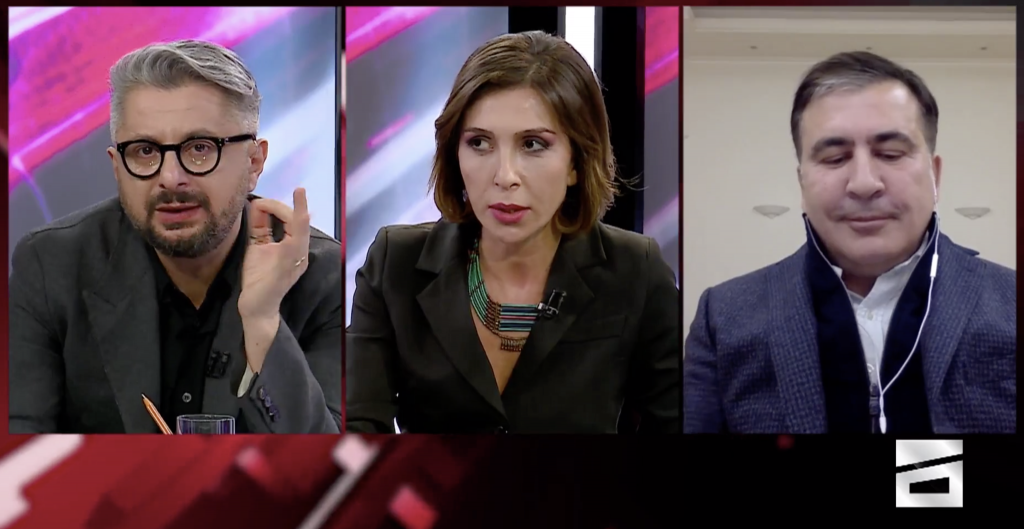 Михаил Саакашвили, Ника Гварамия, Эка Квеситадзе