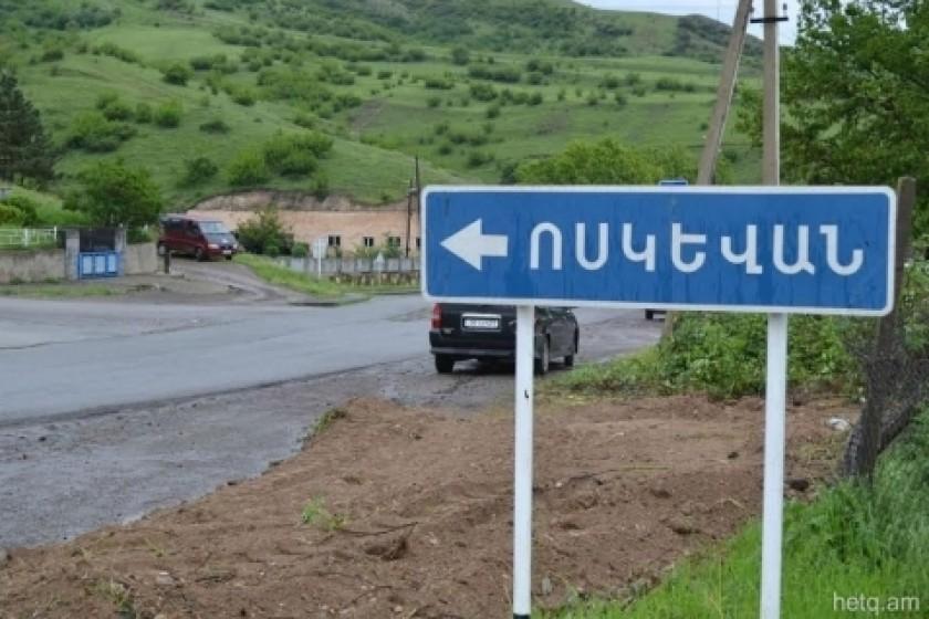 обстрел, диверсия, Тавуш, Коти, Баганис, Воскеван