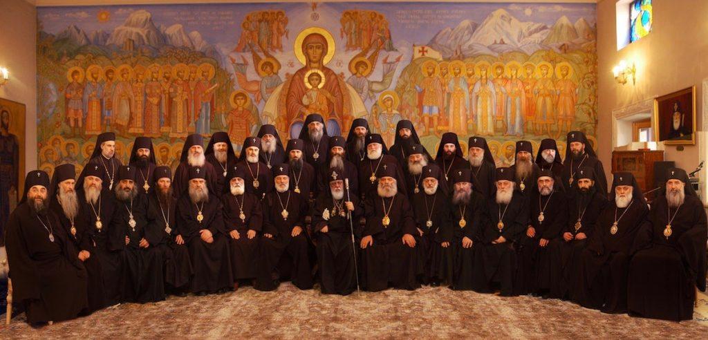 Чем владеет церковь в Грузии. Фото: patriarchate.ge
