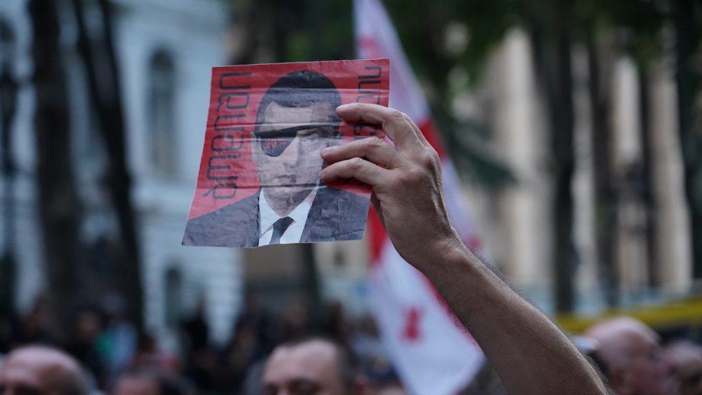 20 июня кровавый разгон протеста в Тбилиси