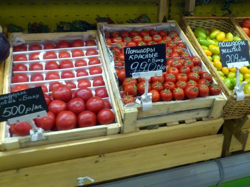 Russia has banned the import of tomatoes from Azerbaijan