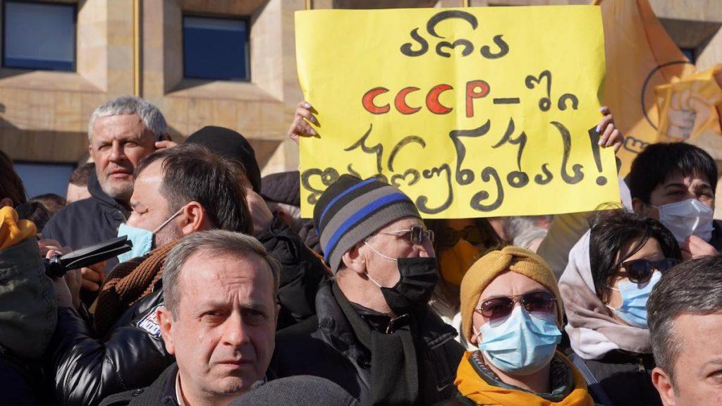 Протест в Тбилиси, фоторепортаж. Фото JAMnews/Давид Пипиа