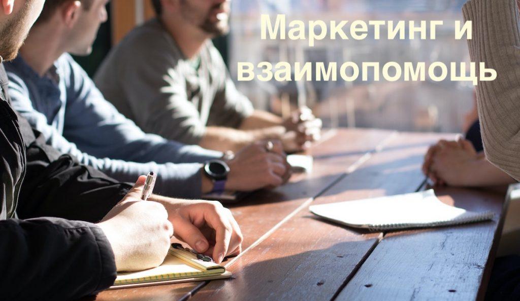 echolize.com, маркетинг и взаимопомощь. Бизнес во время пандемии, Грузия