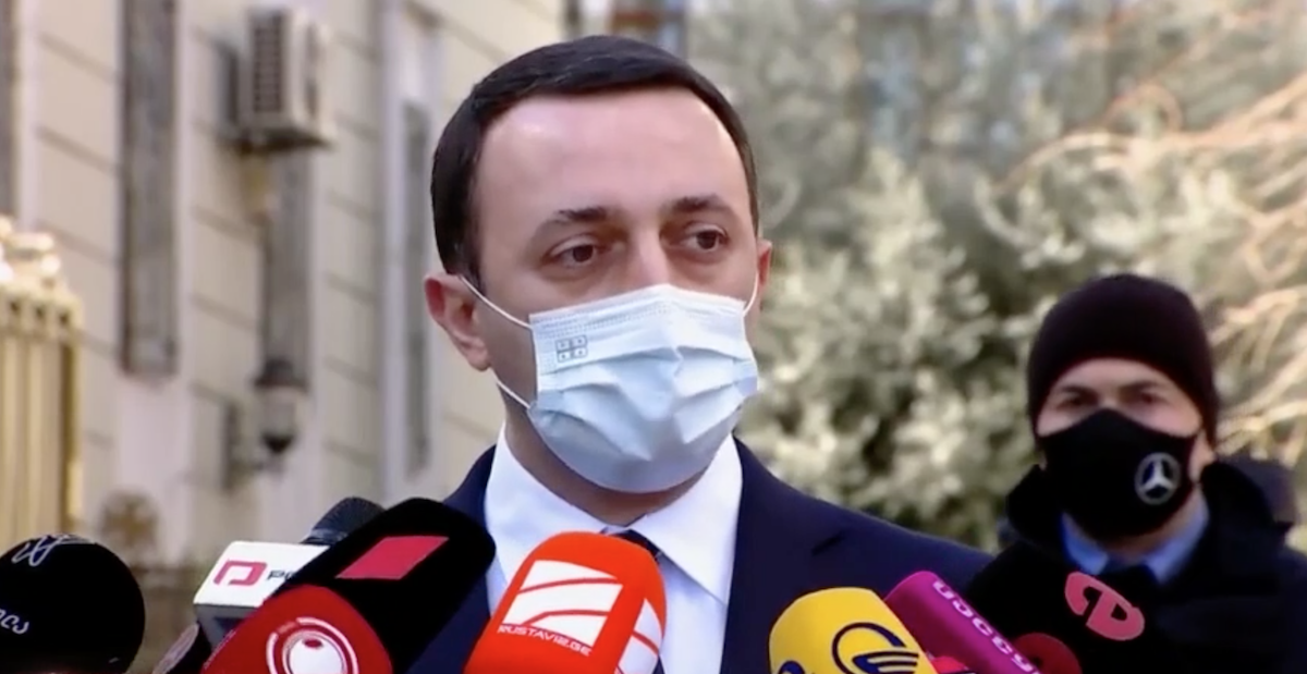 Досрочные выборы в Грузии не рассматриваются. премьер-министр Грузии Иракли Гарибашвили