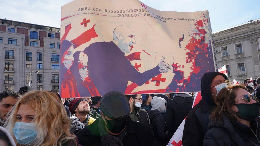 Митинг в Тбилиси с требованием освободить Ника Мелиа. Дэвид Пипиа / JAMnews