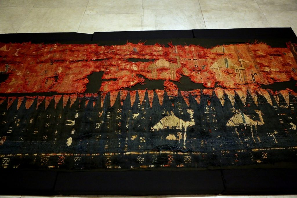 Shushi Carpet Museum in Yerevan