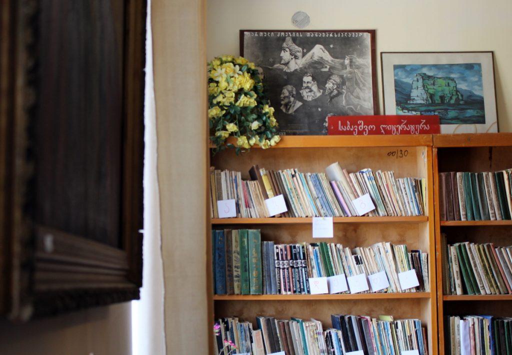 ქალაქ ზუგდიდის ცენტრალური ბიბლიოთეკა
