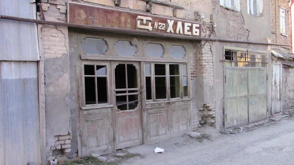 The Jewish shop in South Ossetia. Photo by Irina Yanovska. Photo by Yana Korbazashvili. The Soviet symbols still present in the Caucasus