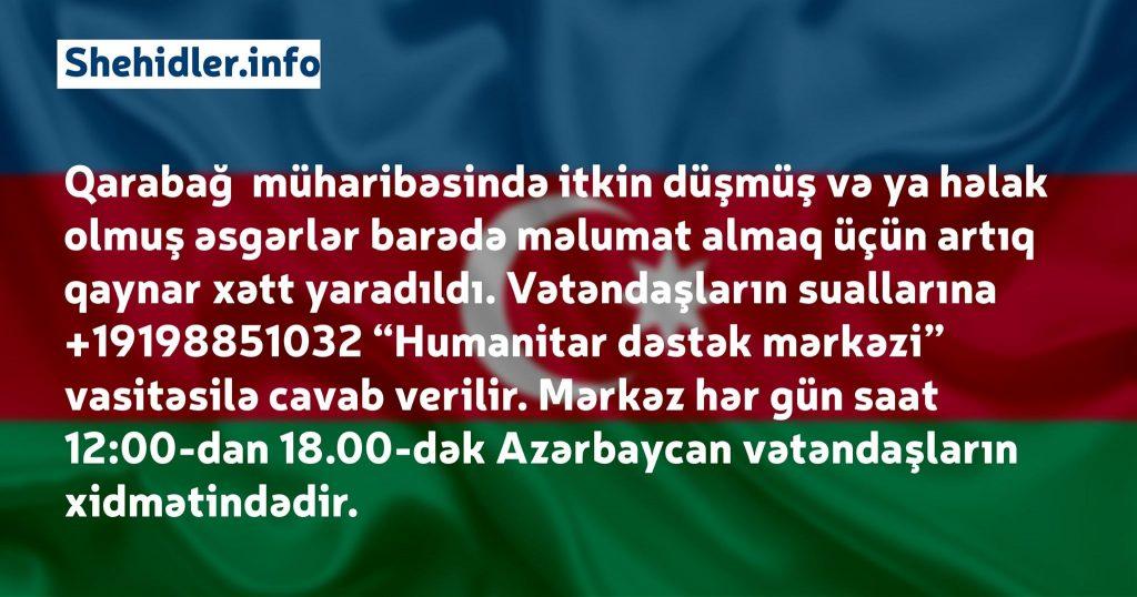 Фейк-ньюс во второй карабахской войне