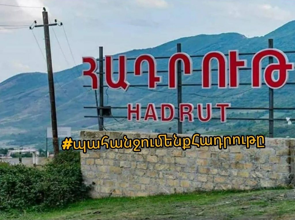"""I look at this photo a lot. Eh, Hadrut. """"We demand the return of Hadrut."""" Demand as much as you like. About the life of an immigrant from Karabakh"""