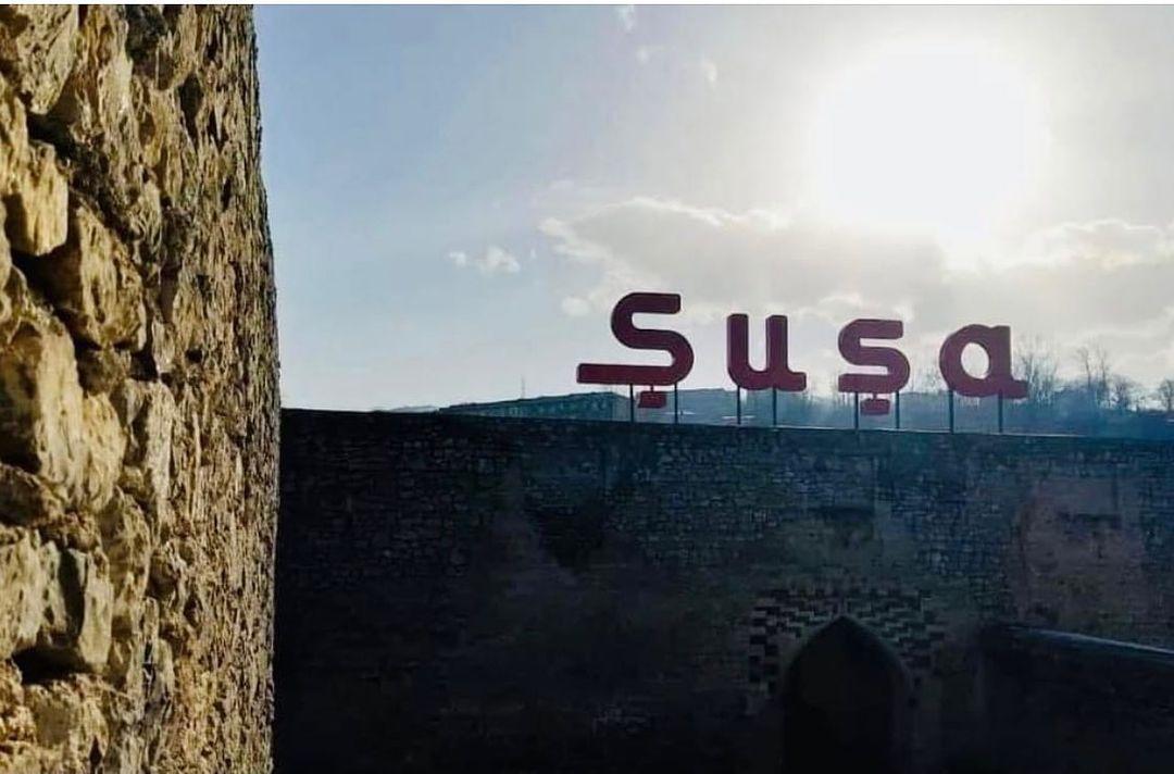 Շուշին Ադրբեջանի մշակութային մայրաքաղաք է հայտարարվել