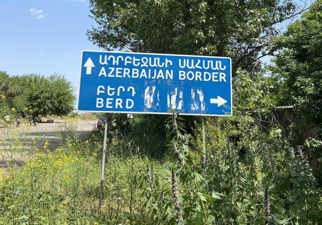 հայ-ադրբեջանական սահմանի սահմանագծում