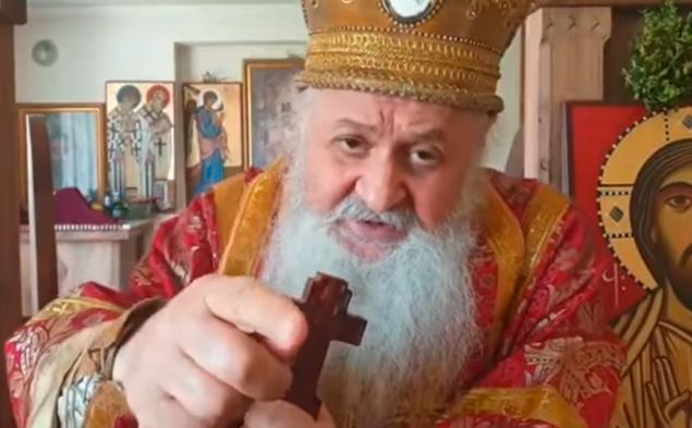 სხლათელი ეპისკოპოსი სპირიდონი