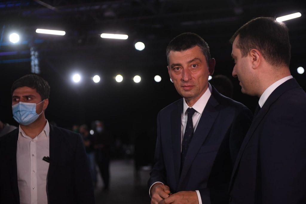 "Bidzina Ivanishvili called ex-PM Gakharia a ""traitor"""