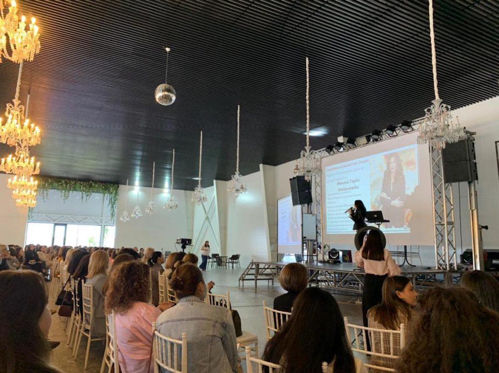 digital psychology in Abkhazia