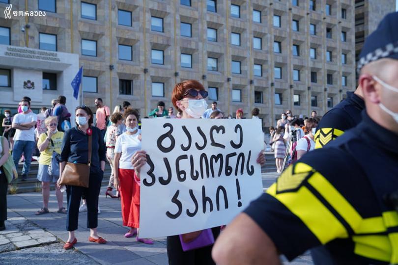 """""""Откройте дверь пансионата!"""" - Активисты провели митинг перед администрацией правительства. Митинг перед зданием канцелярии правительства. Фото: Вахо Карели / Формула"""