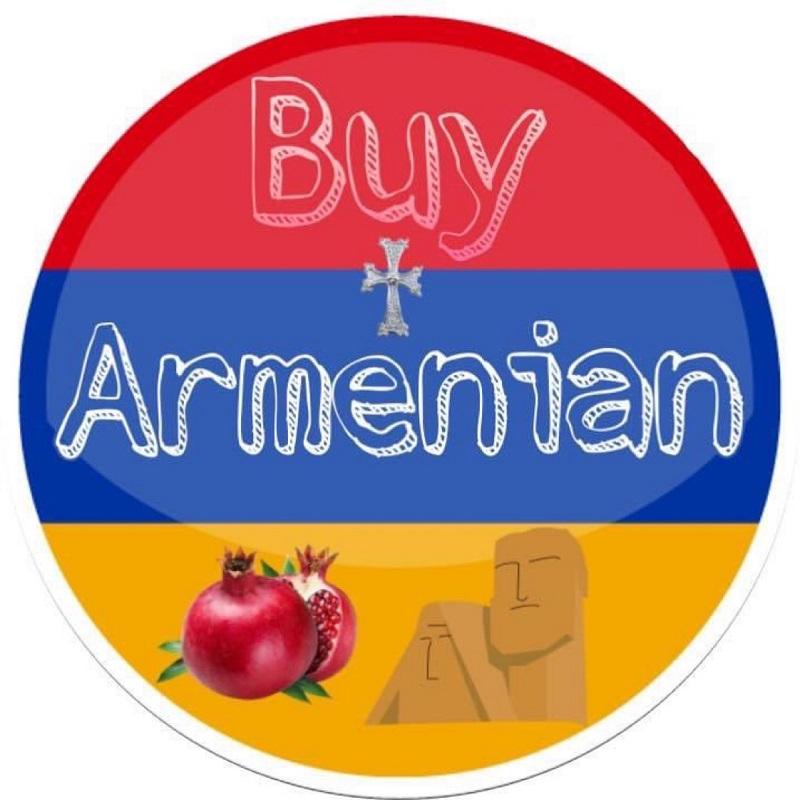 Buy Armenian նախաձեռնություն