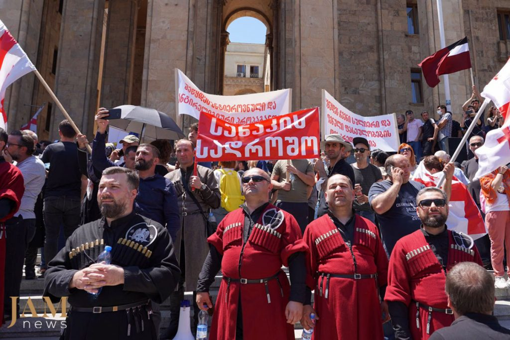 Violence and chaos at far-right rally in Tbilisi