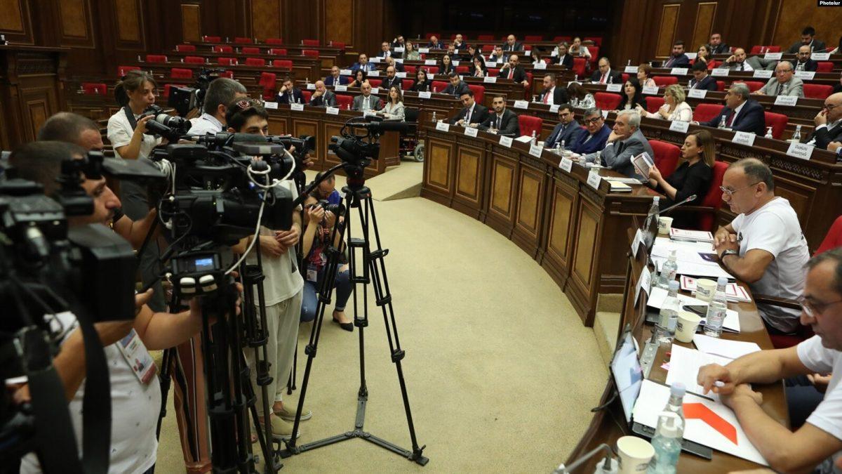 ԱԺ-ն քննարկել է լրագրողների գործունեության սահմանափակման հարցը