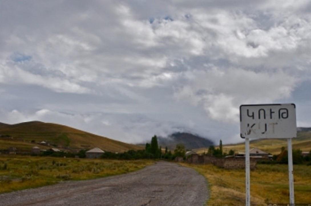 Կութ գյուղում նորից հրդեհ է բռնկվել