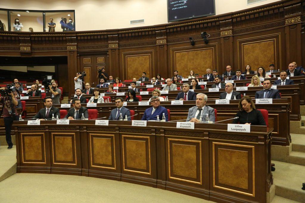 Հայաստանի նոր խորհրդարանի առաջին նիստը