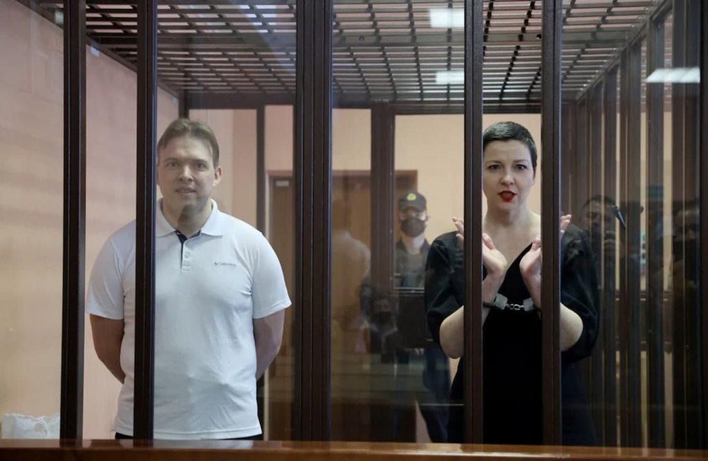 sentenced by a Belarusian court