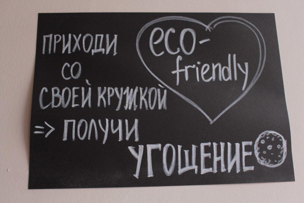 """""""Кава гинда"""" предлагает 14 различных напитков. Украинцы в Грузии"""