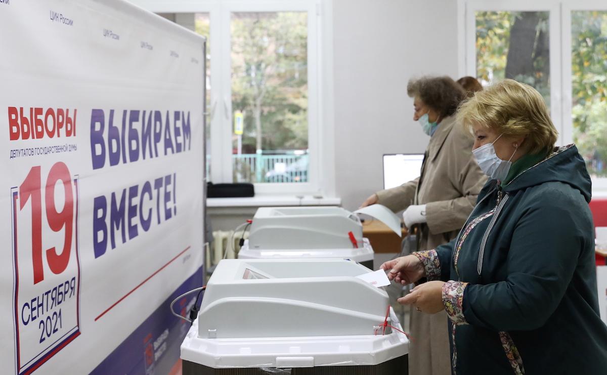 Պուտինի կուսակցությունը հաղթում է Ռուսաստանում կայացած ընտրություններում