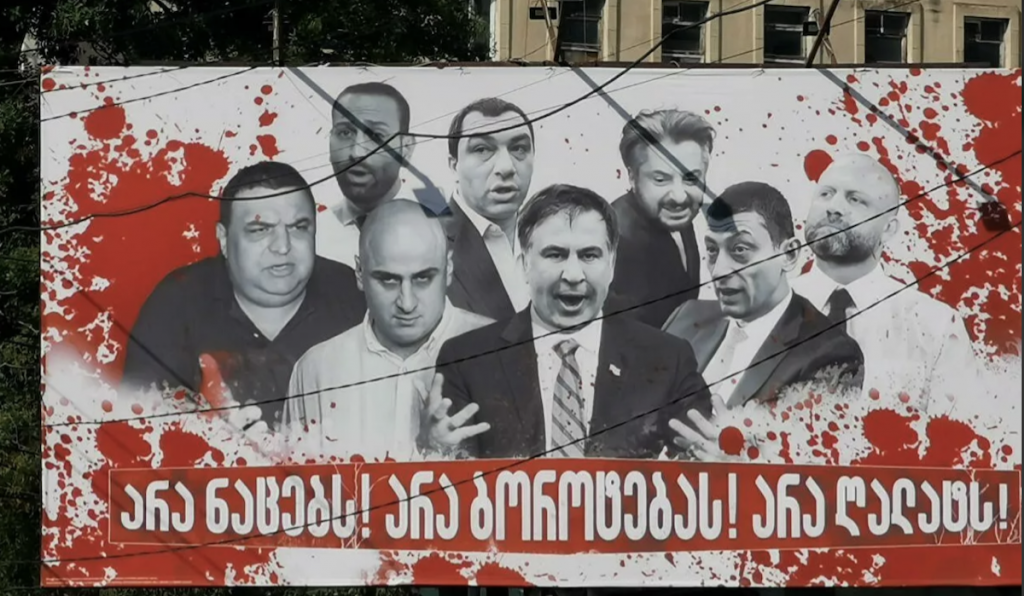Local self-government elections in Georgia