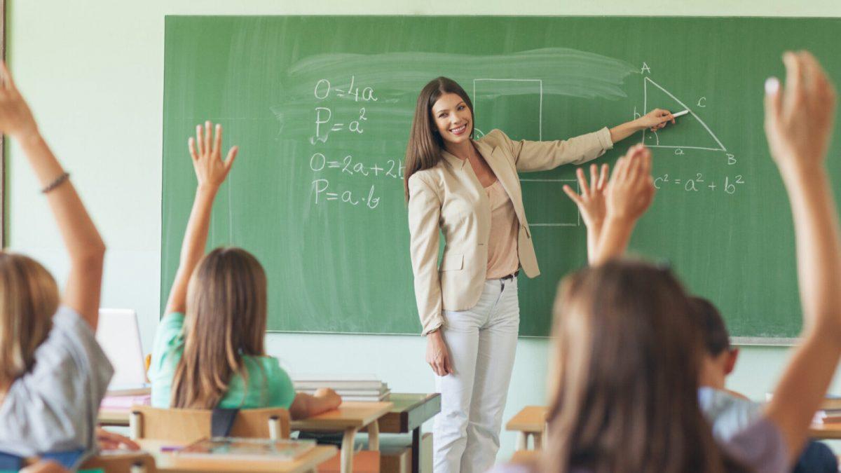 ուսուցիչների կամավոր ատեստավորման