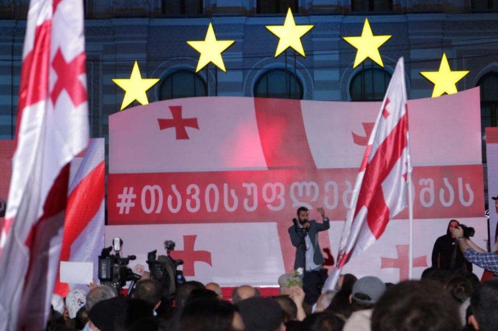 Saakashvili protest in Tbilisi.Photo: Bashir Kitachaev / JAMnews
