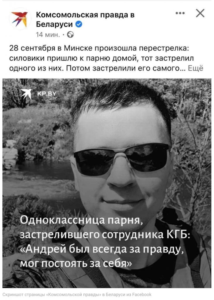 Բելառուս լրագրողին առևանգել են Ռուսաստանում