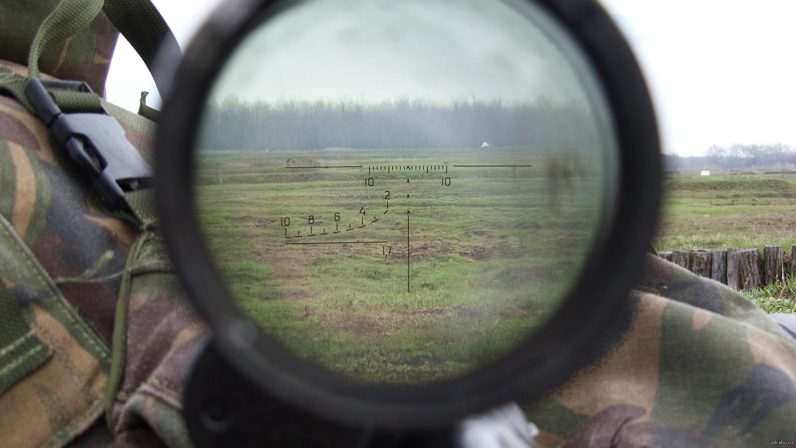 civilian killed by a sniper shot